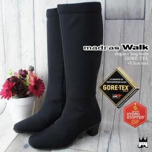 マドラスウォーク madras Walk  MWL2083 レディース スノーブーツ 大雪 ゴアテッ...