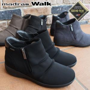 マドラスウォーク madras Walk ショートブーツ レインブーツ レディース MWL2112 ゴアテックス 防水 スノーブーツ 大雪 黒 ブラック ネイビー オーク スエード|smw