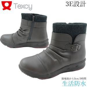 アシックス商事 テクシー TEXCY  TL-16870 レディース ショートブーツ 防水 スノーブ...