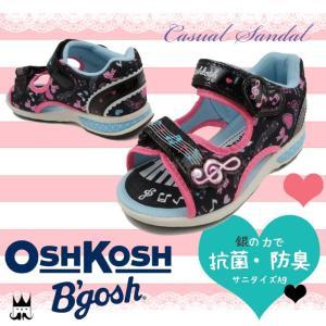 オシュコシュ OSHKOSH 女の子 子供靴 キッズ ジュニア OSK C347 サンダル スポーツサンダル 音符記号 ガールズ 夏 ベルクロ カジュアル   銀 Ag|smw