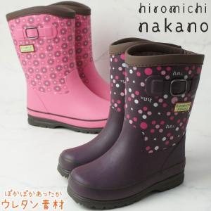 ヒロミチナカノ hiromichi nakano レインブーツ 女の子 子供靴 キッズ ジュニア HN WC143R 防寒 ラバーブーツ 長靴 ウィンターブーツ スノーブーツ 大雪 ピンク|smw