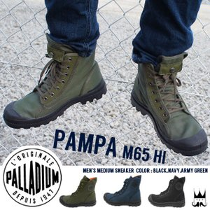 パラディウム PALLADIUM メンズ スニーカー ハンパ M65 ハイ 05346 ハイカット ハイカットスニーカー スニーカーブーツ 速乾 抗菌 aegis MICROBE SHILD DRI-LEX|smw