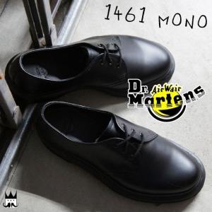 ドクターマーチン Dr.Martens  1461 MONO 14345001 メンズ レディース ...