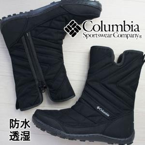 コロンビア Columbia レディース スノーブーツ 大雪 防水 BL5959 保温 軽量 ロングブーツ ハーフ丈 黒 ブラック ミンクススリップ 3|smw