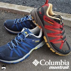 コロンビア モントレイル Columbia montrail メンズ マウンテンマゾヒストIII トレイルランニングシューズ BM4578 トレイルランニング トレイルラン トレラン|smw