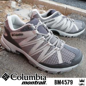 コロンビア モントレイル Columbia montrail メンズ マウンテンマゾヒストIII アウトドライ トレイルランニングシューズ BM4579 トレイルランニング トレラン|smw