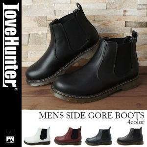 LOVE HUNTER ラブハンター 靴 メンズ 1703 ブーツ サイドゴアブーツ ショートブーツ メンナク系 お兄系 カジュアル カジュアルブーツ|smw