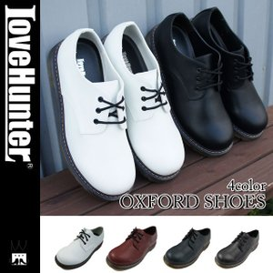 LOVE HUNTER ラブハンター 靴 メンズ 1701 オックスフォードシューズ トラッドシューズ マニッシュシューズ おじ靴 ブーツ|smw