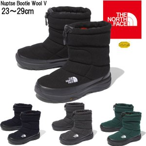 ザ・ノースフェイス THE NORTH FACE ヌプシ ブーティー ウール V スノーブーツ 大雪 撥水加工メンズ レディース NF51978 ショートブーツ 雪靴