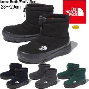 ザ・ノースフェイス THE NORTH FACE ヌプシ ブーティー ウール V ショート スノーブーツ 大雪 撥水加工 メンズ レディース NF51979 雪靴 長靴 冬