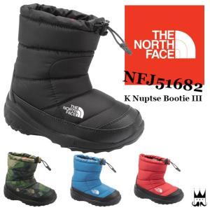 ザ・ノースフェイス THE NORTH FACE  子供靴 ...