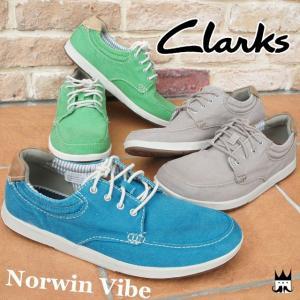 クラークス Clarks メンズ(男性用) 26106141・20358612・26106145 Norwin Vibe ノーウィン バイブ スニーカー シューズ キャンバス レースアップ