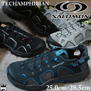 サロモン SALOMON ウォーターシューズ メンズ 水陸用 黒 ブラック ブルー グレー TECHAMPHIBIAN 3 401596 356783 128478|smw