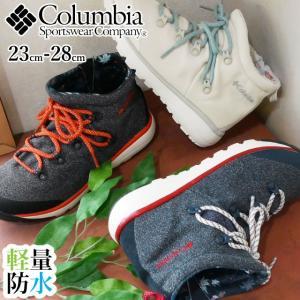 コロンビア Columbia 919 ミッド II オムニテック ショートブーツ 防水スニーカー ミッドカット メンズ レディース YU0251 Omni-Tech キャンプ 靴|smw