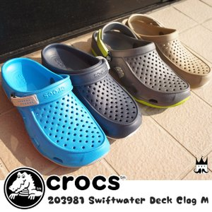クロックス crocs スウィフトウォーターデッククロッグ メンズ サンダル クロッグサンダル 203981 swiftwaterdeck clog ストラップ 2way ベルクロ コンフォート|smw