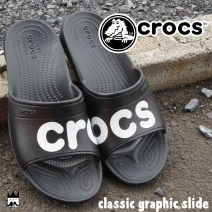 クロックス crocs メンズ レディース コンフォート サンダル シャワーサンダル 204465 066 クラシック グラフィック スライド コンフォートサンダル ぺたんこ 海|smw
