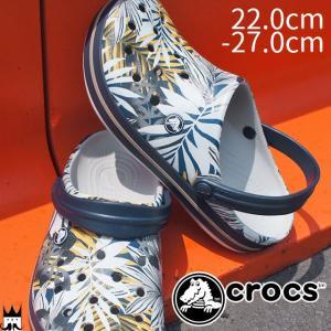 クロックス crocs クロッグバンド グラフィック クロッグ クロッグサンダル メンズ レディース 204553 白 ホワイト ネイビー 海 キャンプ プール コンフォート|smw