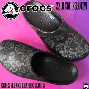 クロックス crocs スローングラフィッククロッグウィメン クロッグサンダル レディース 薔薇 ローズ メタリック サボサンダル 黒 ブラック 205310|smw