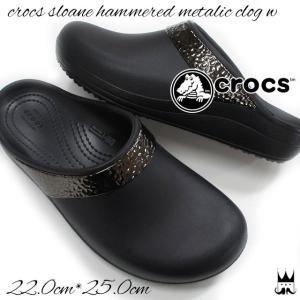 クロックス crocs スローンハマードメタリッククロッグウィメン クロッグサンダル レディース メタリック サボサンダル 黒 ブラック 205371|smw
