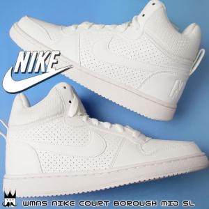 ナイキ NIKE スニーカー レディース 845731 111 ホワイト 真っ白 ローカット ランニングシューズ 運動靴 ウィメンズ コート バーロウ MID SL|smw