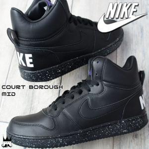 ナイキ NIKE スニーカー メンズ 916759 001 ブラック ミッドカット 運動靴 コート バーロウ MID SE|smw