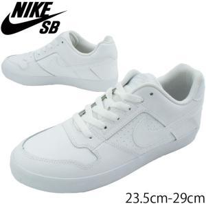 ナイキ NIKE SB メンズ レディース スニーカー 942237 112 白 ホワイト ローカット スケートボード ブルー デルタ フォース ヴァルク 白靴 真っ白スニーカー|smw