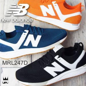 ニューバランス new balance メンズ スニーカー MRL247D ワイズD ローカット Y ブラック U ブルー R オレンジ smw