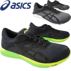 アシックス asics fuzeX Rush メンズ スニーカー TJA142 ランニングシューズ ランニング ジョギング スポーツ ローカット ブラック グレー 黒 灰色|smw