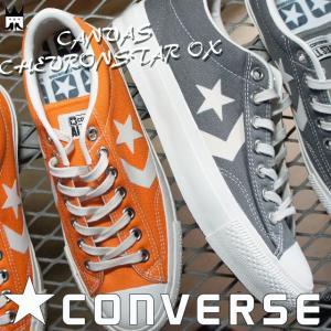 コンバース CONVERSE キャンバス シェブロンスター OX メンズ スニーカー 1CK975 1CK976 オレンジ チャコール|smw