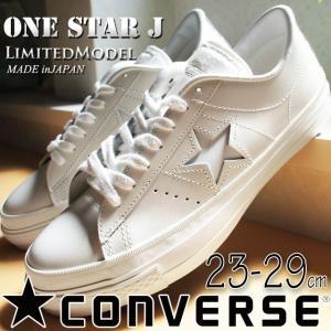 コンバース CONVERSE 靴 ワンスター J メンズ レ...