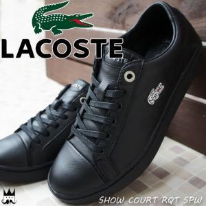 ラコステ LACOSTE レディース レザースニーカー WAG017 黒 SHOW COURT RQT SPW|smw