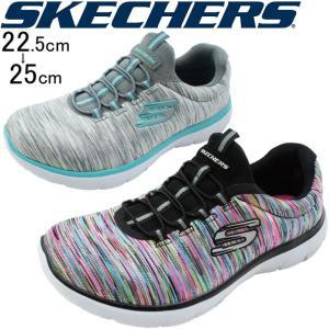 スケッチャーズ SKECHERS レディース スリッポン スニーカー 12984 ブラック グレー|smw