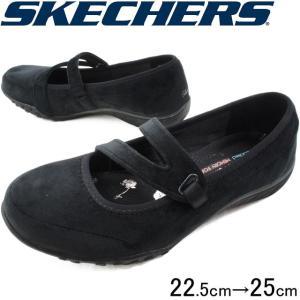 スケッチャーズ SKECHERS レディース ストラップシューズ ベロア ブラック|smw