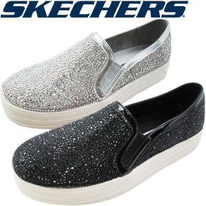 スケッチャーズ SKECHERS レディース キラキラ スリッポン 788 ブラック シルバー 厚底 スニーカー|smw