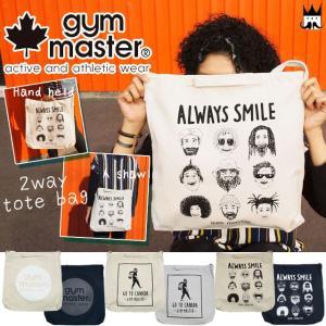 gym master ジムマスター メンズ レディース 2wayトートバッグ G899395 G899396 G899397 キャンバス A4サイズ ショルダーバッグ 手提げ|smw