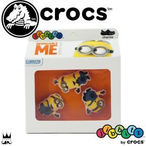 クロックス crocs ミニオン ジビッツ 3個セット キッズ レディース Minion 3-pack ミニオンズ jibbitz ラバークロッグ用アクセサリー 3P 3コ セット パック|smw
