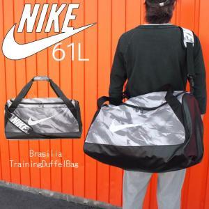 ナイキ NIKE メンズ レディース バッグ ブラジリア ダッフルバッグ 61L BA5481 027 ブラック|smw