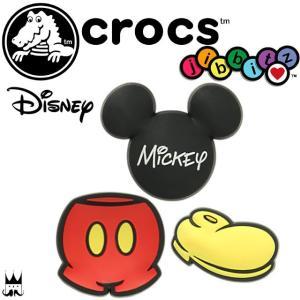 クロックス crocs ジビッツ jibbitz ディズニー...