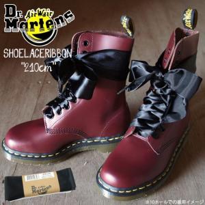 ドクターマーチン 210cm シューレース リボンシューレース 靴紐 靴ひも 靴ヒモ サテン 10ホールブーツ 14ホールブーツ 黒 ブラック 平ヒモ 平紐|smw