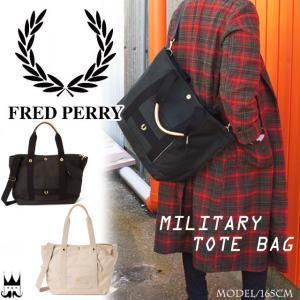 フレッドペリー FRED PERRY メンズ レディース ミリタリー トートバッグ F9292 2way ショルダーバッグ キャンバス 07 ブラック 34 ベージュ|smw