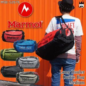マーモット Marmot ロング ハウラー ダッフル バッグ-ミディアム メンズ レディース バッグ 50L M5B-S2678 ダッフルバッグ リュック デイバッグ バックパック 黒|smw
