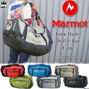 マーモット Marmot ダッフルバッグ 75L メンズ レディース バッグ M5B-S2682 リュック ショルダーバッグ ロング ハウラー ダッフル バッグ-ラージ 大容量|smw