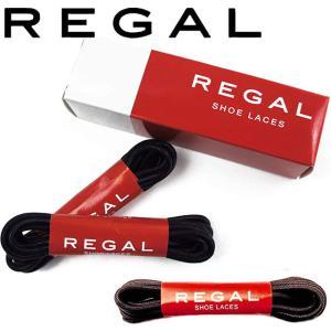 リーガル REGAL メンズ 2足分入りシューレース TY48 ドレス 丸ヒモ 76cm 靴ひも ブラック ブラウン|smw