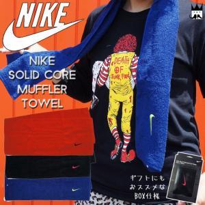 ナイキ NIKE タオル マフラータオル TW7504 スポーツタオル 綿100% メンズ レディース キッズ ジュニア 小物 ギフト|smw