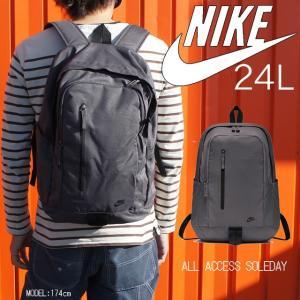 ナイキ NIKE  BA5532 020  メンズ レディース バッグ ■商品説明 ※メール便不可。...