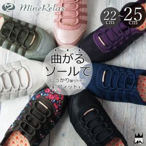 マインリラックス MIE145 レディース 2way スリッポン   ■商品説明 BK ブルー PP...