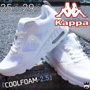 カッパ Kappa メンズ スニーカー KP XM003 白 ジュニア ローカット 学童用品 学生 通学 3E o-sg|smw