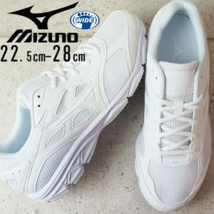 ミズノ ランニングシューズ ジュニアレディース メンズ マキシマイザー 21 K1GA190201 白 スニーカー 通学 幅広 ワイド 靴|smw