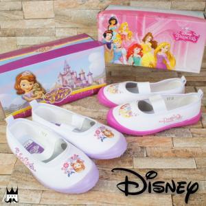 ディズニープリンセス 女の子 子供靴 ベビー キッズ チャイルド 上履き 6922 6923 うわばき 室内履き Disney プリンセス ラプンツェル アリエル 袋付き|smw