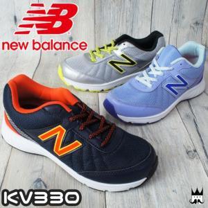 ニューバランス new balance   KJ330 キッズ ジュニア スニーカー   ■商品説明...